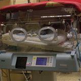 Inkubátory MNUL